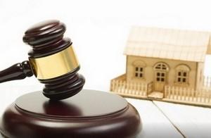 создатели государственные юридические консультации по жилищным вопросам в москве прежде